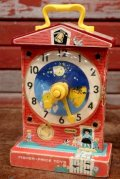 ct-200101-29 Fisher-Price Toys / 1968 Teaching Clock