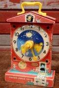ct-200101-29 Fisher-Price Toys / 1968 Teaching Clock