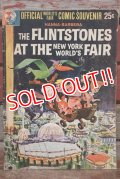 ct-200301-03 THE FLINTSTONES AT THE NEW YORK WORLD'S FAIR 1964 Comic