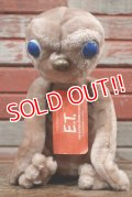 ct-200301-02 E.T. / KAMAR 1982 Plush Doll