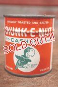 dp-200301-18 CHUNK-E-NUT / Vintage Cashews Can