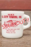 dp-200401-13 A-A AL'S ALL CITY TOWING,INC. / Galaxy 1960's Mug