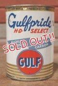 dp-200403-19 GULF / 1960's Gulfpride 1QT Motor Oil Can