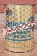 dp-200403-20 AMOCO / 10W-40 1QT Motor Oil Can