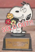 """ct-200501-16 Snoopy / AVIVA 1970's Trophy """" I'm In The Mood For Love!"""""""