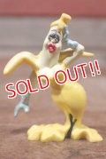 """ct-200501-18 California Raisins / 1989 PVC """"Banana White"""""""