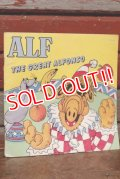 "ct-200501-23 ALF / 1987 Picture Book ""THE GREAT ALFONSO"""