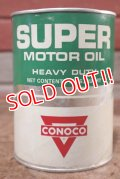 dp-200701-35 CONOCO / 1QT Motor Oil Can