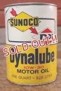 dp-200701-38 SUNOCO DX / Dynalube 1QT Motor Oil Can