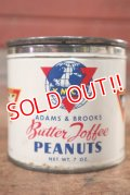 dp-200701-51 Adams & Brooks Y.M.C.A. / Butter Toffee Peanuts Can
