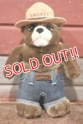 ct-200701-26 Smokey Bear / 1990's Plush Doll