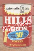 dp-200901-47 HILLS BROS COFFEE / Vintage Tin Can