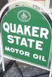 画像2: dp-200901-55 QUAKER STATE / 1970's Stand Sign (2)