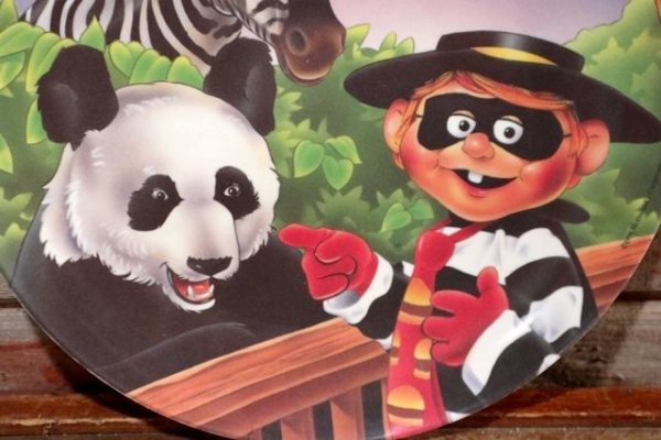 "画像2: ct-201001-09 McDonald's / 1996 Collectors Plate ""Hamburglar in Zoo"""
