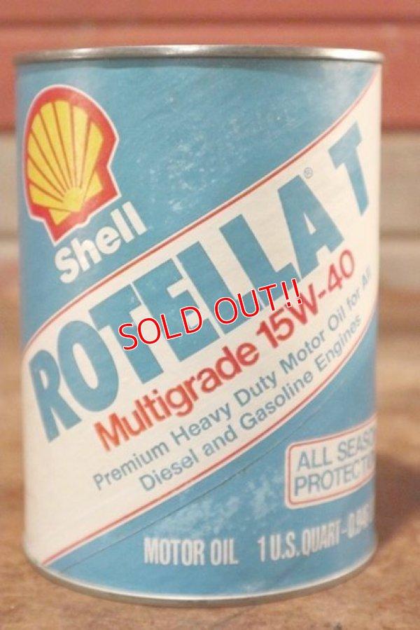 画像1: dp-201001-31 Shell ROTELLA T / One Quart Motor Oil Can