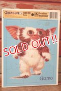 ct-201001-100 Gremlins / 1984 Gizmo Frame Tray Puzzle