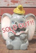 ct-201001-38 Dumbo / Play Pal Plastic 1970's Coin Bank