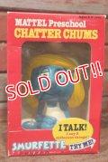 ct-201001-41 Smurfette / Mattel 1983 Chatter Chums (Box)