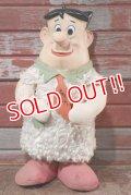 ct-201101-17 Fred Flintstone / Knickerbocker 1960's Rubber Face Doll