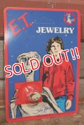 "ct-201101-32 E.T. / 1980's Jewelry Ring ""E.T. & Elliott"""