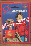 """ct-201101-33 E.T. / 1980's Jewelry Ring """"E.T."""""""