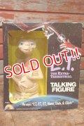 ct-201101-78 E.T. / LJN 1980's Talking Figure (Box)