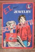 """ct-201101-34 E.T. / 1980's Jewelry Ring """"E.T. Logo"""""""