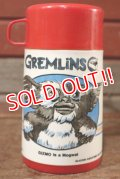 ct-201101-76 GREMLiNS / ALLADIN 1984 Water Bottle