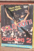 ct-201101-77 GREMLiNS 2  / Topps 1990 Trading Card Box