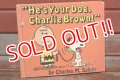 "ct-201001-29 PEANUTS / 1968 ""He's Your Dog,Charlie Brown!"" Picture Book"