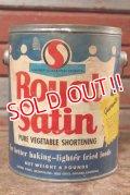 dp-201101-51 Royal Stain Shortening / Vintage Tin Can