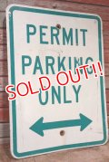 "dp-201101-70 Road Sign ""PERMIT PARKING ONLY"""