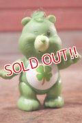 """ct-151014-38 Care Bears / Kenner 1980's Figure """"Good Luck Bear"""" Figure"""