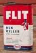 画像1: dp-201114-16 Esso / FLIT 1960's〜 BUG KILLER Can (1)