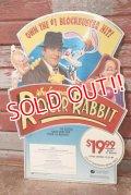ct-201114-130 Roger Rabbit / Home Video Cardboard Sign