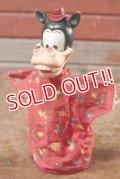 ct-201114-43 Horace Horsecollar / Gund 1950's Hand Puppet