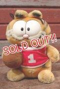 """ct-201114-88 Garfield / DAKIN 1980's Plush Doll """"Basketball"""""""