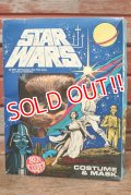 ct-201201-33 STAR WARS / Chewbacca 1977 Kid's Costume & Mask