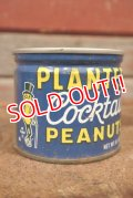 ct-210101-26 PLANTERS / MR.PEANUT 1960's-1970's Cocktail Peanuts Tin Can