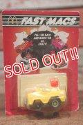 """ct-150401-31 McDonald's / 1985 Fast Macs RONALD McDONALD """"RUNABOUT"""""""