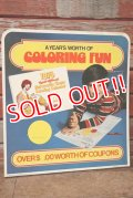 dp-201201-67 McDonald's / 1976 Coloring Fun Calendar Cardboard Sign