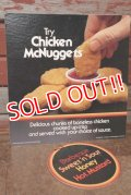 dp-201201-63 McDonald's / 1981 Chicken McNuggets Cardboard Sign