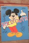 ct-210101-10 Mickey Mouse / Playskool 1970's Wood Frame Tray Puzzle