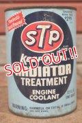 dp-201201-40 STP / Radiator Treatment One U.S. Quart Can