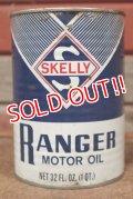 dp-201201-40 SKELLY / RANGER Motor Oil One U.S. Quart Can