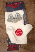 ct-201201-42 Teddy Snow Crop / 1950's Puppet