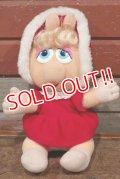ct-151118-24 Baby Miss Piggy / McDonald's 1988 Plush Doll