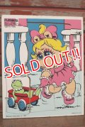 ct-210101-08 Baby Miss Piggy & Kermie Doll / Playskool 1980's Wood Frame Tray Puzzle