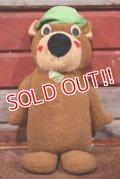 ct-201114-100 Yogi Bear / Knickerbocker 1973 Musical Plush Doll