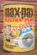 dp-210101-58 max-pax COFFEE / Vintage Tin Can